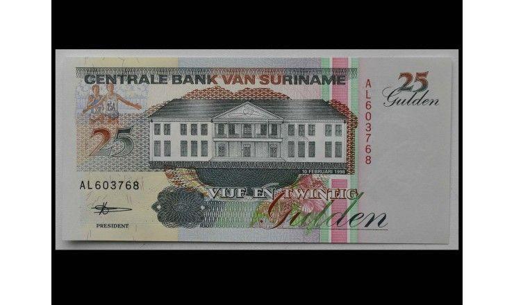 Суринам 25 гульденов 1998 г.