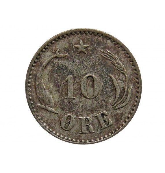 Дания 10 эре 1899 г.