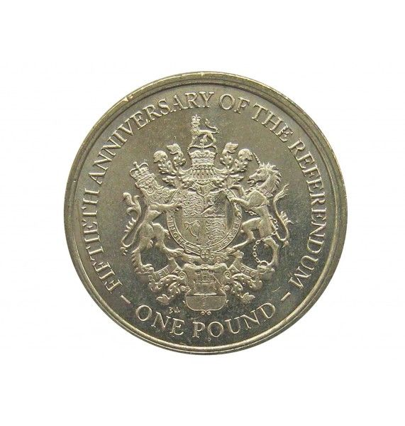 Гибралтар 1 фунт 2017 г. (50 лет референдуму)