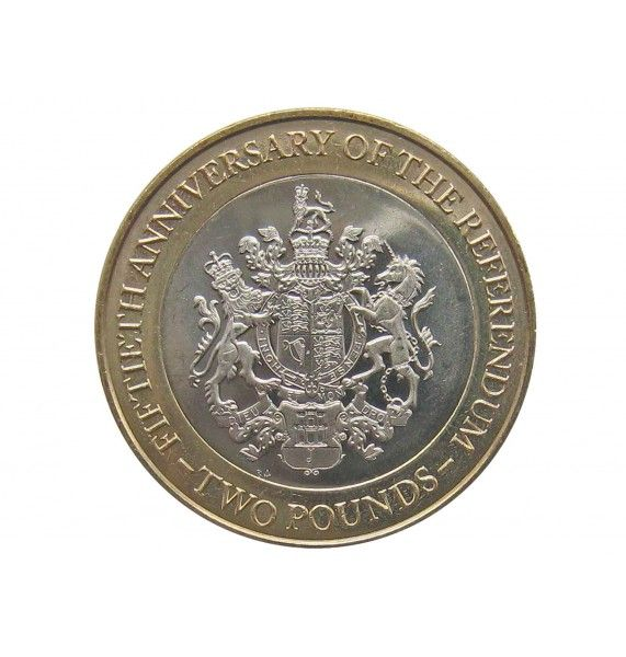 Гибралтар 2 фунта 2017 г. (50 лет референдуму)