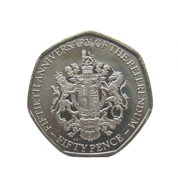 Гибралтар 50 пенсов 2017 г. (50 лет референдуму)