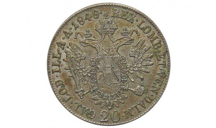 Австрия 20 крейцеров 1848 г. (A)