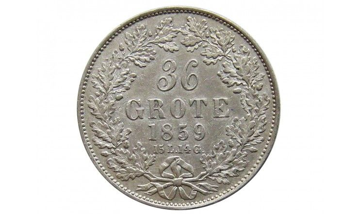 Бремен 36 грот  1859 г.
