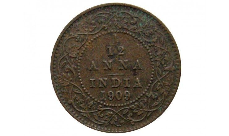 Индия 1/12 анны 1909 г.
