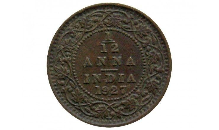 Индия 1/12 анны 1927 г. (b)
