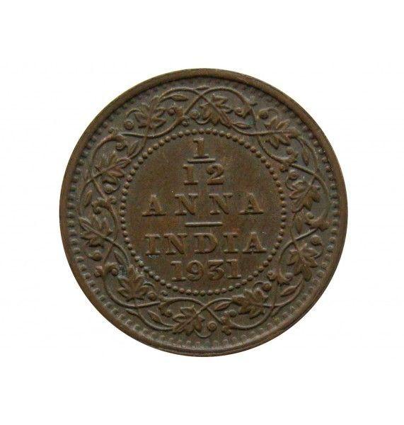 Индия 1/12 анны 1931 г.