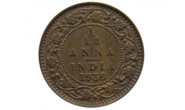Индия 1/12 анны 1936 г. (b)