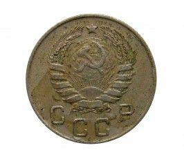 Россия 10 копеек 1946 г.