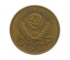 Россия 3 копейки 1954 г.
