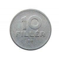 Венгрия 10 филлеров 1957 г.