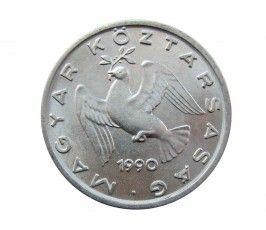Венгрия 10 филлеров 1990 г.