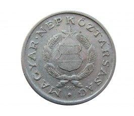 Венгрия 1 форинт 1961 г.