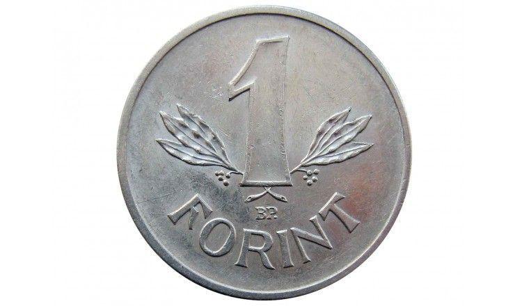 Венгрия 1 форинт 1967 г.