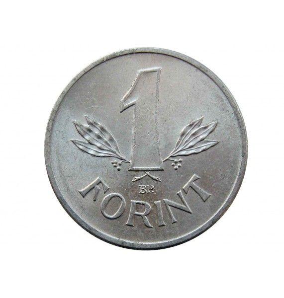 Венгрия 1 форинт 1976 г.