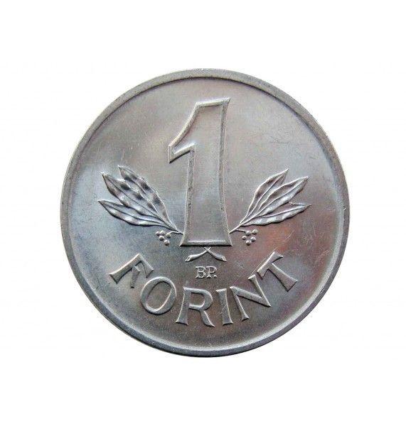 Венгрия 1 форинт 1983 г.