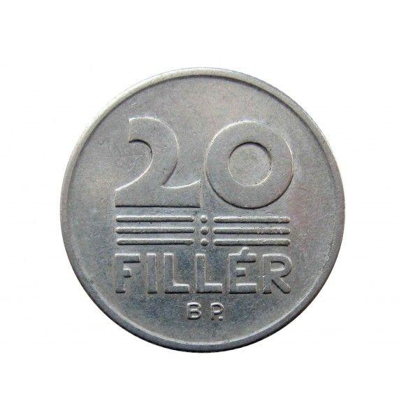 Венгрия 20 филлеров 1969 г.