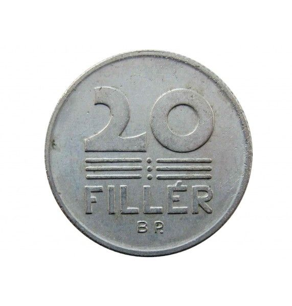Венгрия 20 филлеров 1974 г.