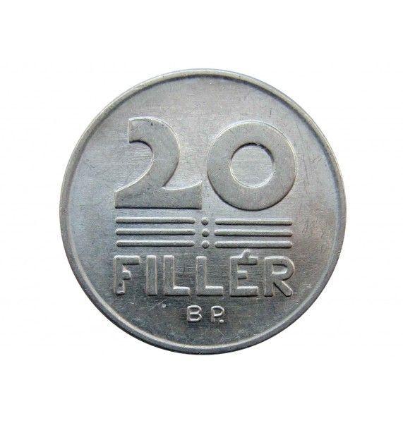 Венгрия 20 филлеров 1975 г.