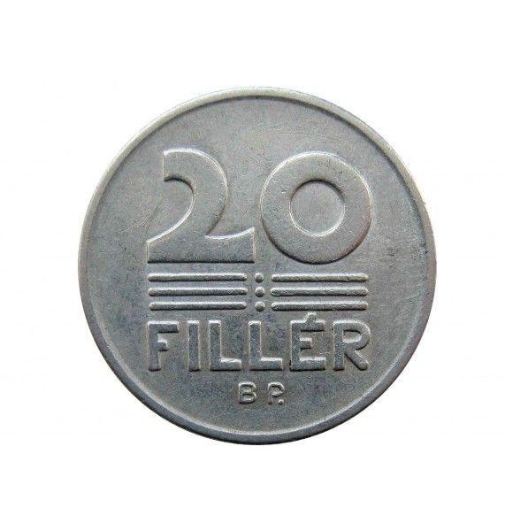 Венгрия 20 филлеров 1979 г.