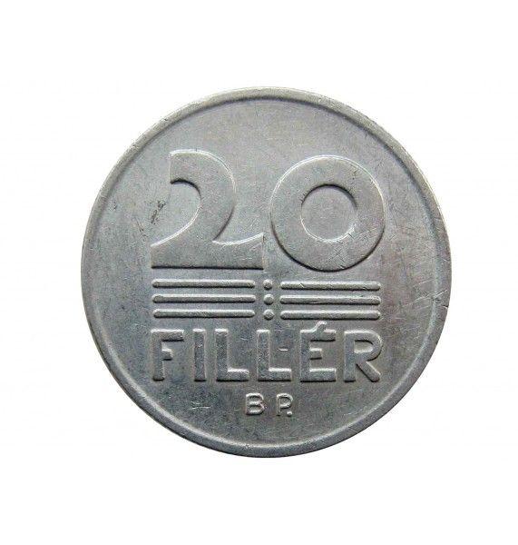 Венгрия 20 филлеров 1984 г.
