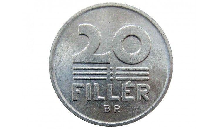 Венгрия 20 филлеров 1985 г.