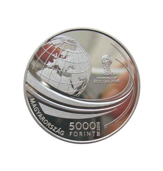 Венгрия 5000 форинтов 2018 г. (Чемпионат мира по футболу в России)