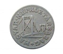 Венгрия 50 филлеров 1969 г.