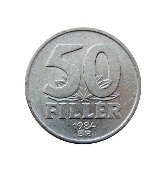 Венгрия 50 филлеров 1984 г.