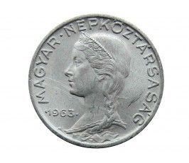 Венгрия 5 филлеров 1963 г.