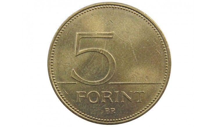 Венгрия 5 форинтов 1996 г.