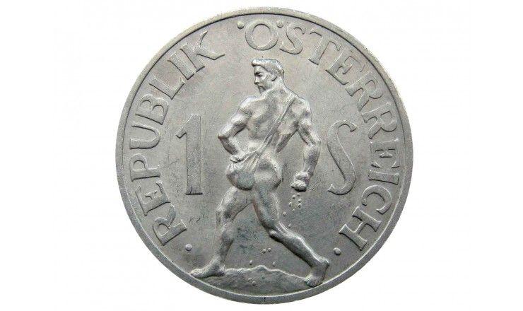 Австрия 1 шиллинг 1952 г.