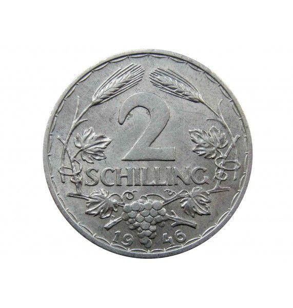 Австрия 2 шиллинга 1946 г.