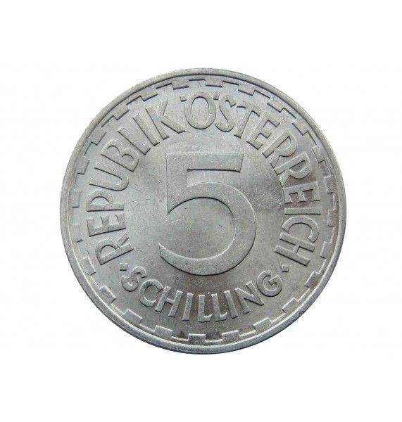 Австрия 5 шиллингов 1952 г.