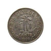 Цейлон 10 центов 1900 г.