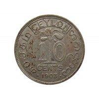 Цейлон 10 центов 1903 г.