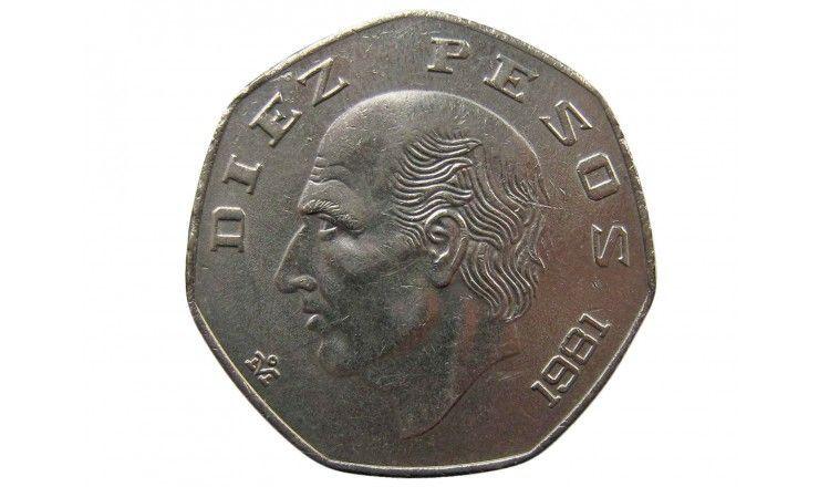 Мексика 10 песо 1981 г.