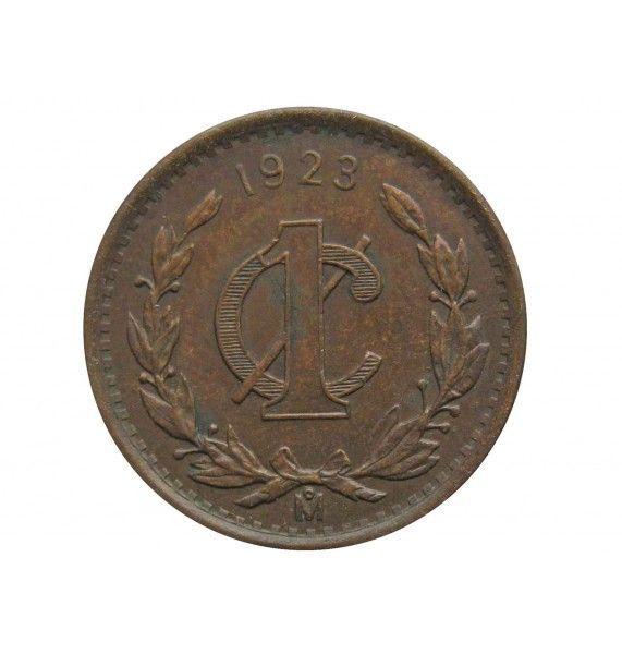 Мексика 1 сентаво 1923 г.