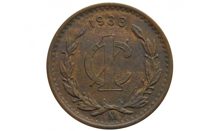 Мексика 1 сентаво 1933 г.
