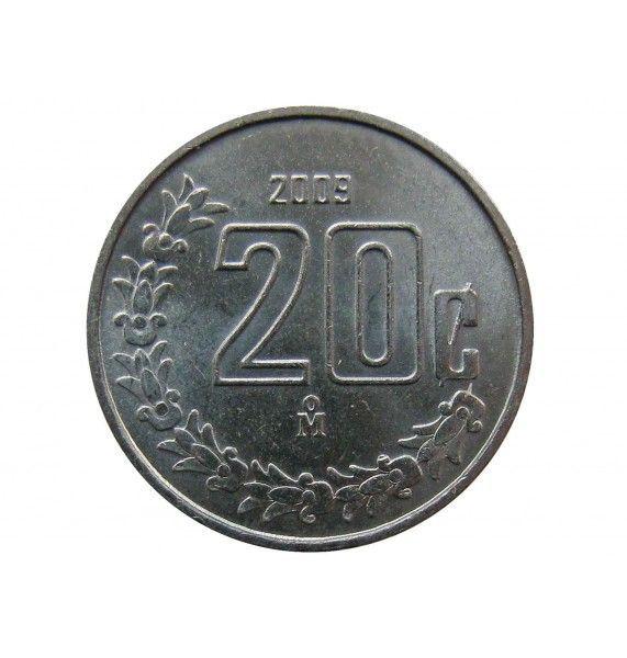Мексика 20 сентаво 2009 г.