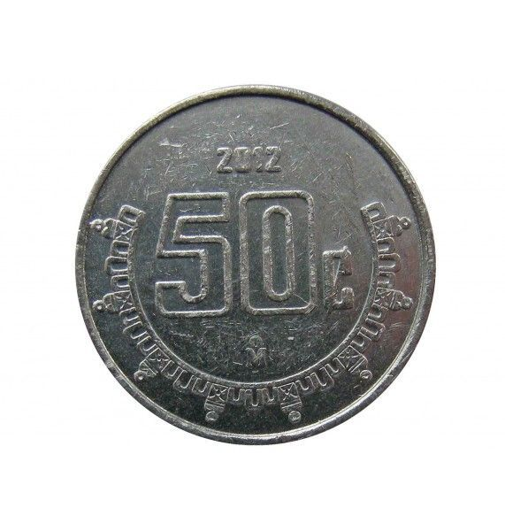 Мексика 50 сентаво 2012 г.