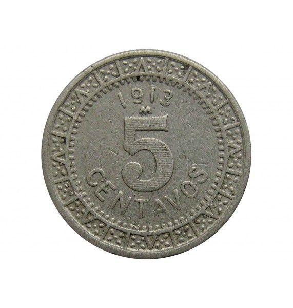 Мексика 5 сентаво 1913 г.