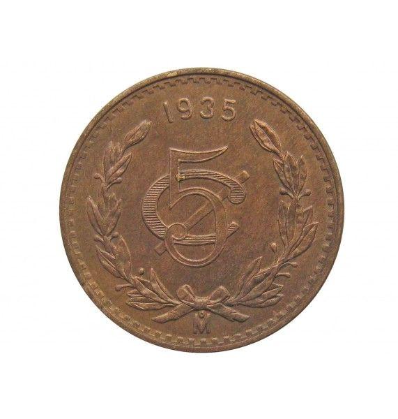 Мексика 5 сентаво 1935 г.