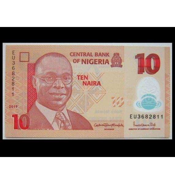 Нигерия 10 найра 2019 г.