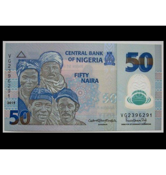 Нигерия 50 найра 2019 г.
