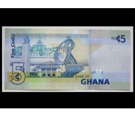 Гана 5 седи 2019 г.