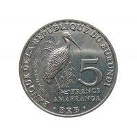 Бурунди 5 франков 2014 г. (Африканский клювач)