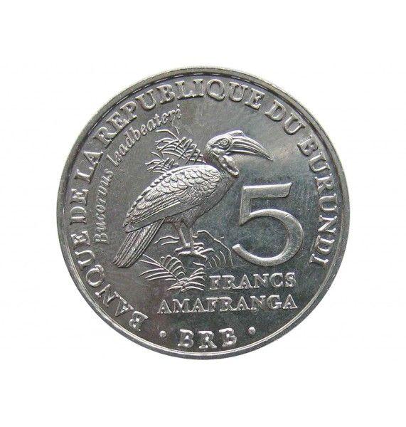Бурунди 5 франков 2014 г. (Кафрский рогатый ворон)