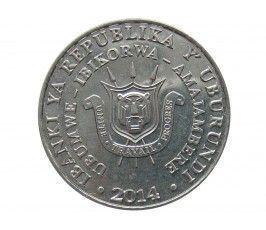 Бурунди 5 франков 2014 г. (Королевская цапля)