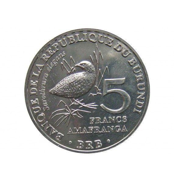Бурунди 5 франков 2014 г. (Пёстрый пушистый погоныш)