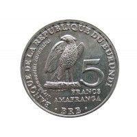 Бурунди 5 франков 2014 г. (Венценосный орёл)